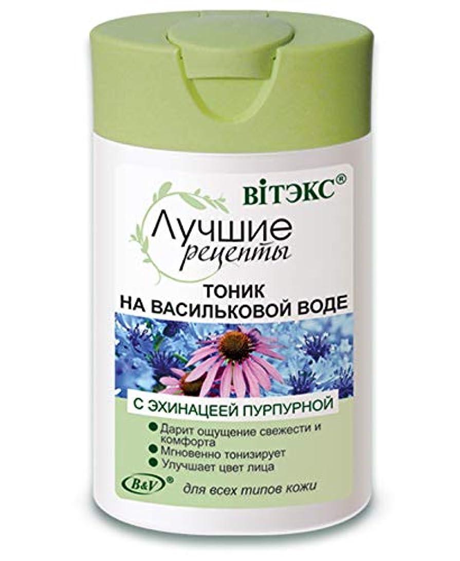 実験室モンクミキサーBielita & Vitex   Best Recipes Line   Cornflower Water Tonic for All Skin Types, 145 ml   Cornflower Extract,...