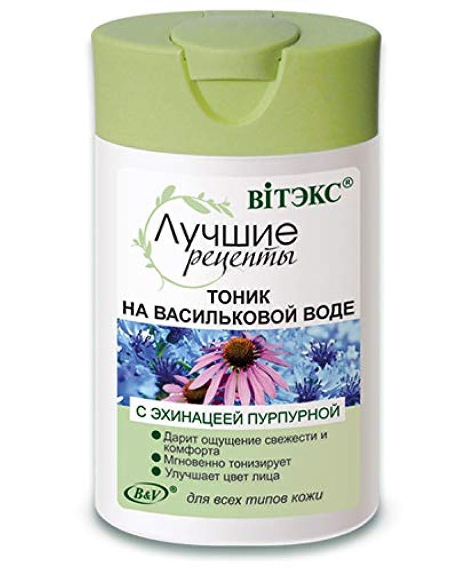 作物逆さまに地下室Bielita & Vitex | Best Recipes Line | Cornflower Water Tonic for All Skin Types, 145 ml | Cornflower Extract,...