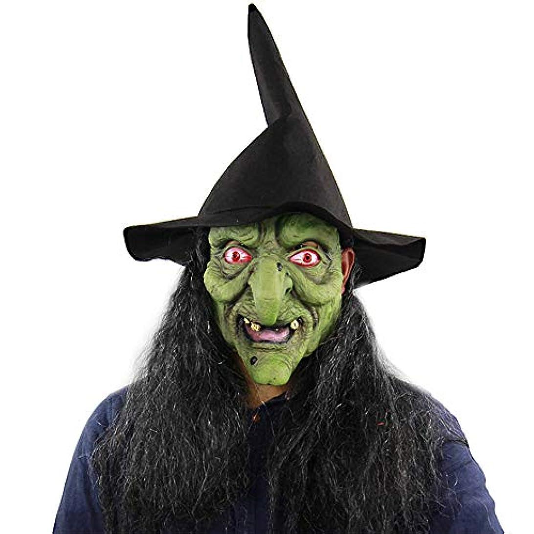 一次傾斜誇りに思うハロウィーングリーンヘッドグレーヘアホラー魔女マスクお化け屋敷部屋脱出ドレスアップライブ全身男ヘッドカバー