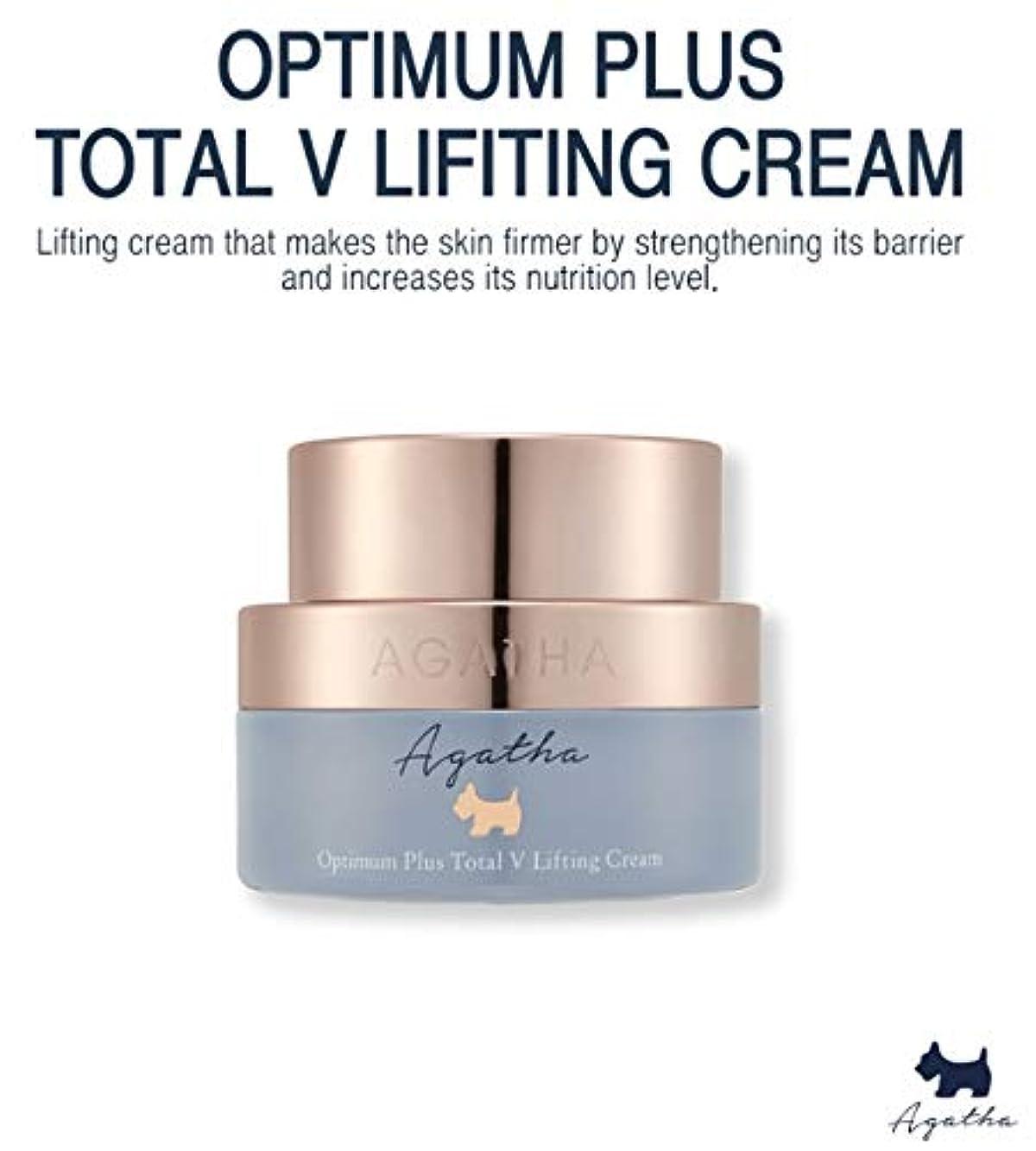 大通りインタフェース息切れアガタ オプチマムプラス トータルVリフティングクリーム Optimum Plus Total V Lifting Cream 50ml [並行輸入品]