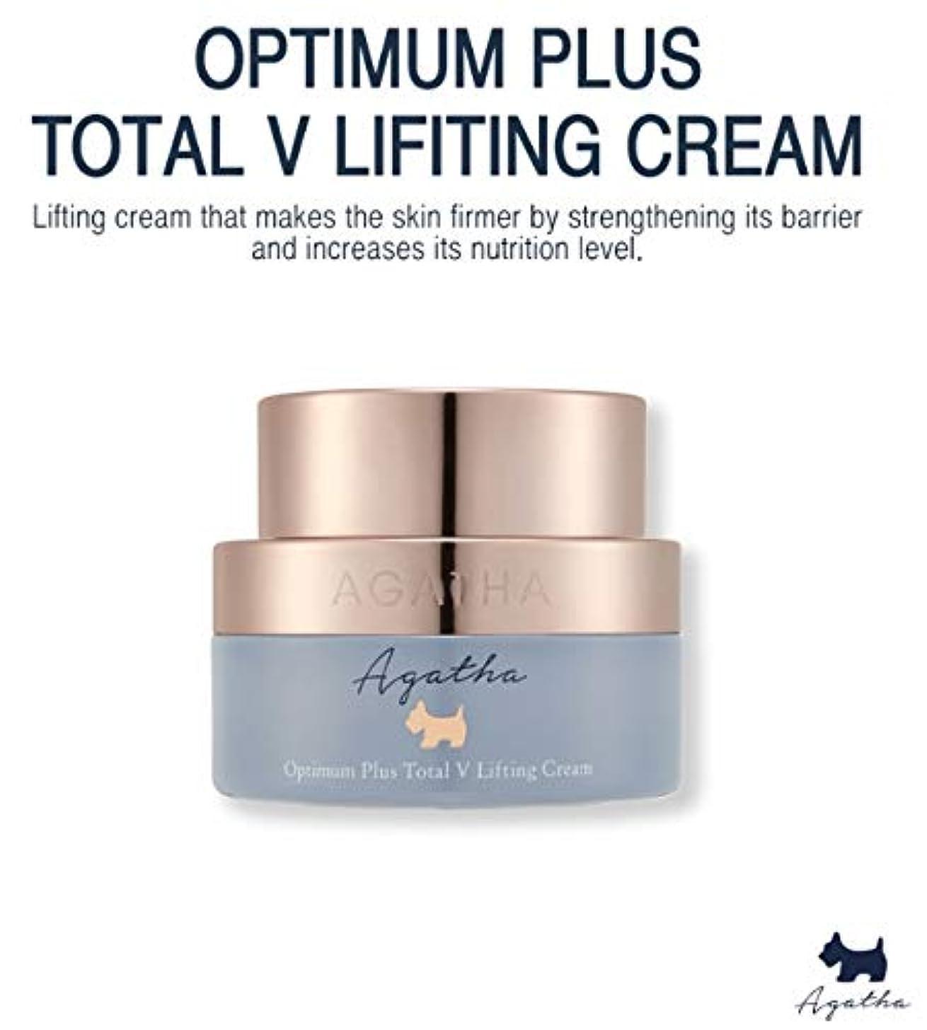 法廷女の子促すアガタ オプチマムプラス トータルVリフティングクリーム Optimum Plus Total V Lifting Cream 50ml [並行輸入品]