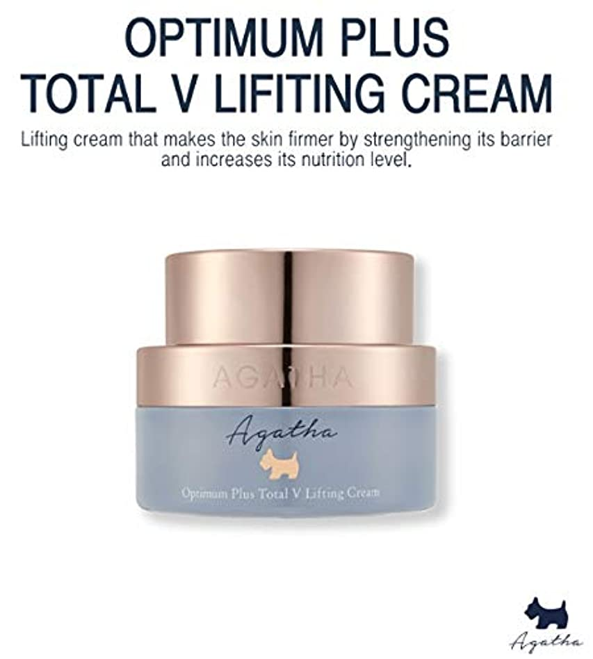 隣接余韻援助するアガタ オプチマムプラス トータルVリフティングクリーム Optimum Plus Total V Lifting Cream 50ml [並行輸入品]