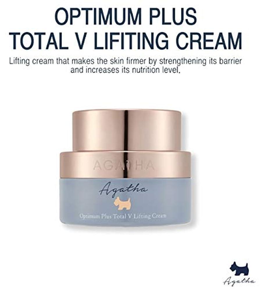 くそージャニス露出度の高いアガタ オプチマムプラス トータルVリフティングクリーム Optimum Plus Total V Lifting Cream 50ml [並行輸入品]