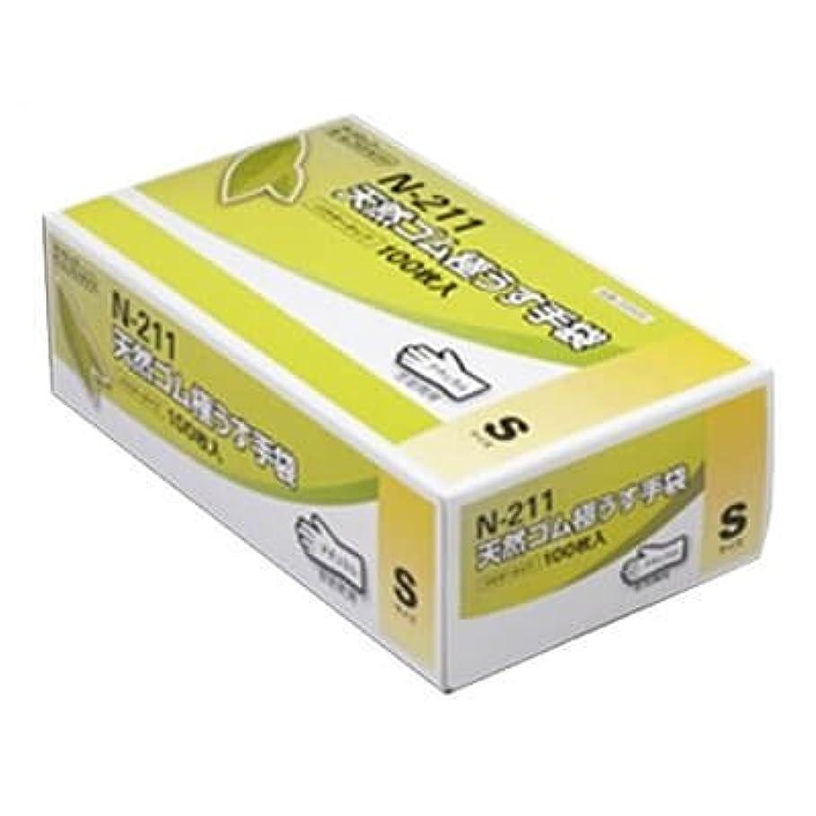 ブレーキ牛肉突き出す【ケース販売】 ダンロップ 天然ゴム極うす手袋 N-211 S ナチュラル (100枚入×20箱)