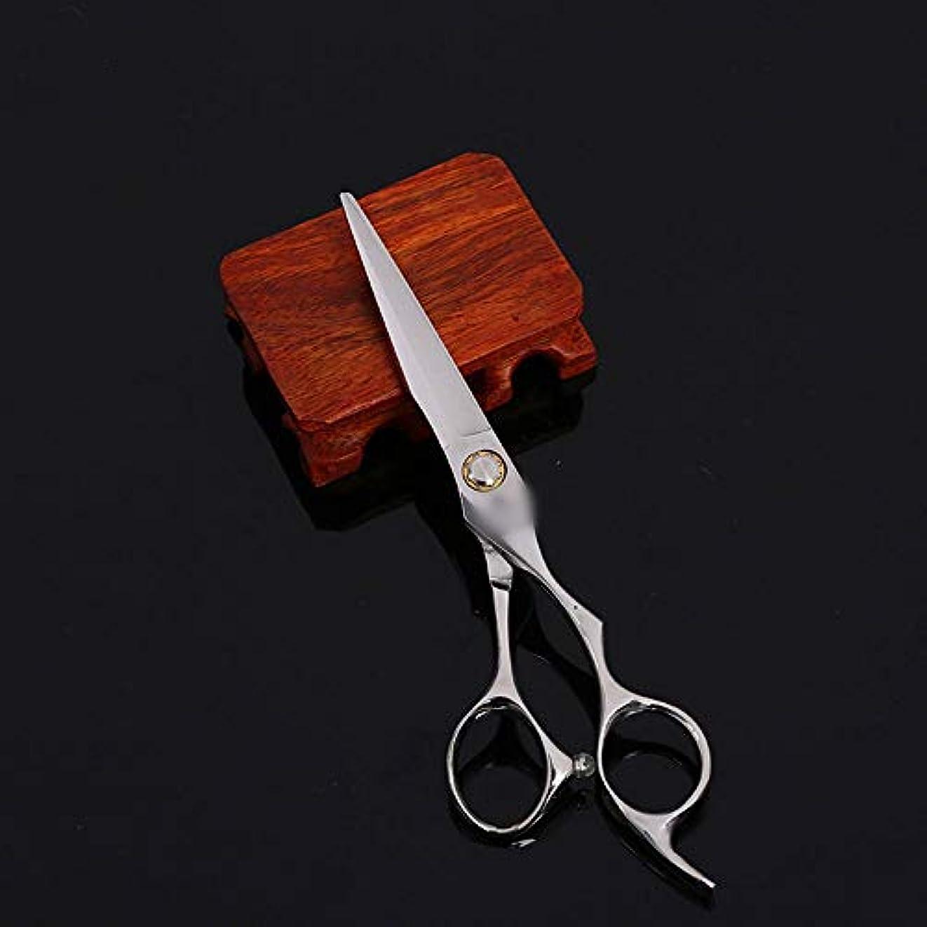 ディスク刑務所暴徒Goodsok-jp 6インチの美容院の専門の上限の理髪はさみの平らなせん断セット (色 : Silver)