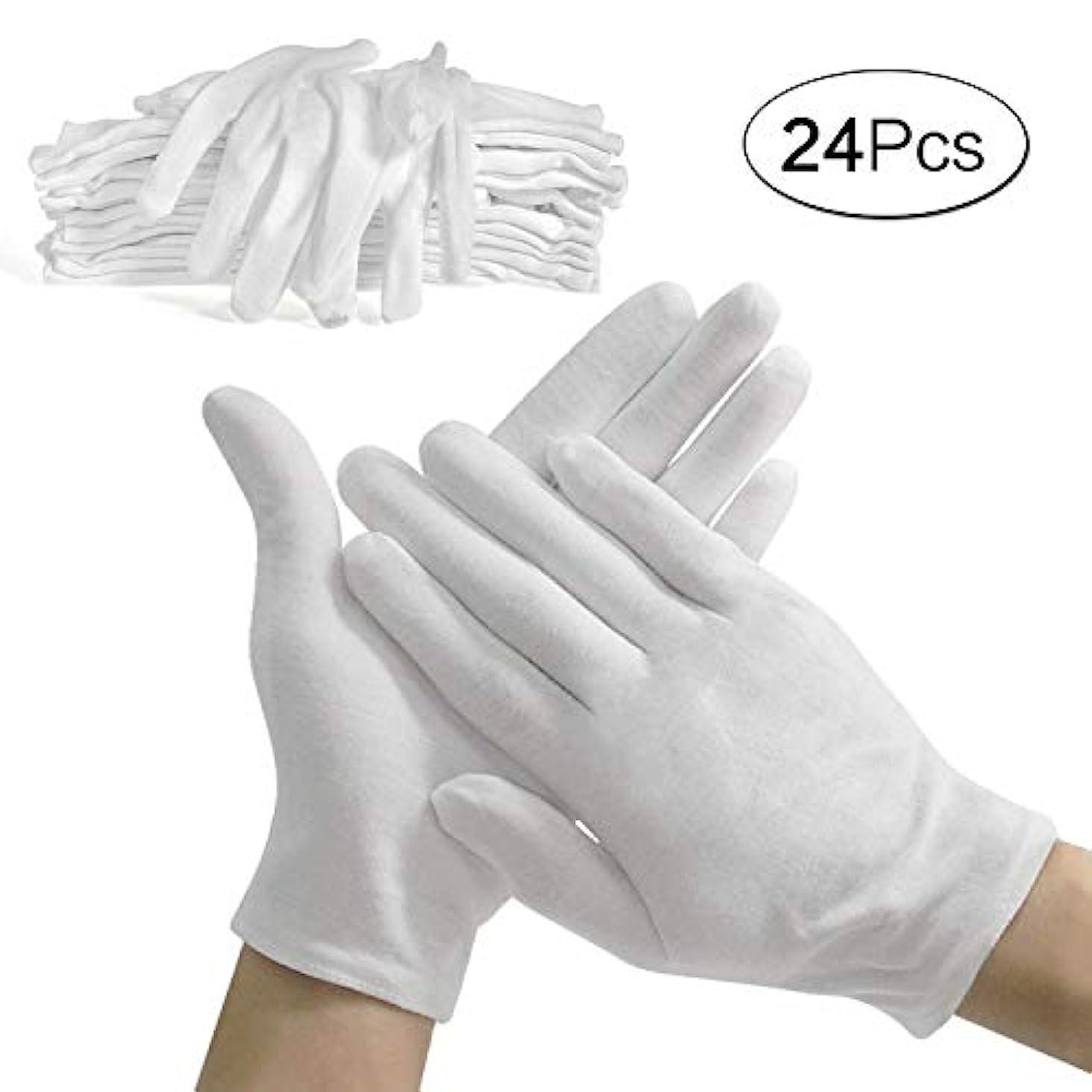 休暇分離する忠誠コットン手袋 綿手袋 手荒れ 純綿100% 使い捨て 白手袋 薄手 手袋 レディース 12双組 白 M