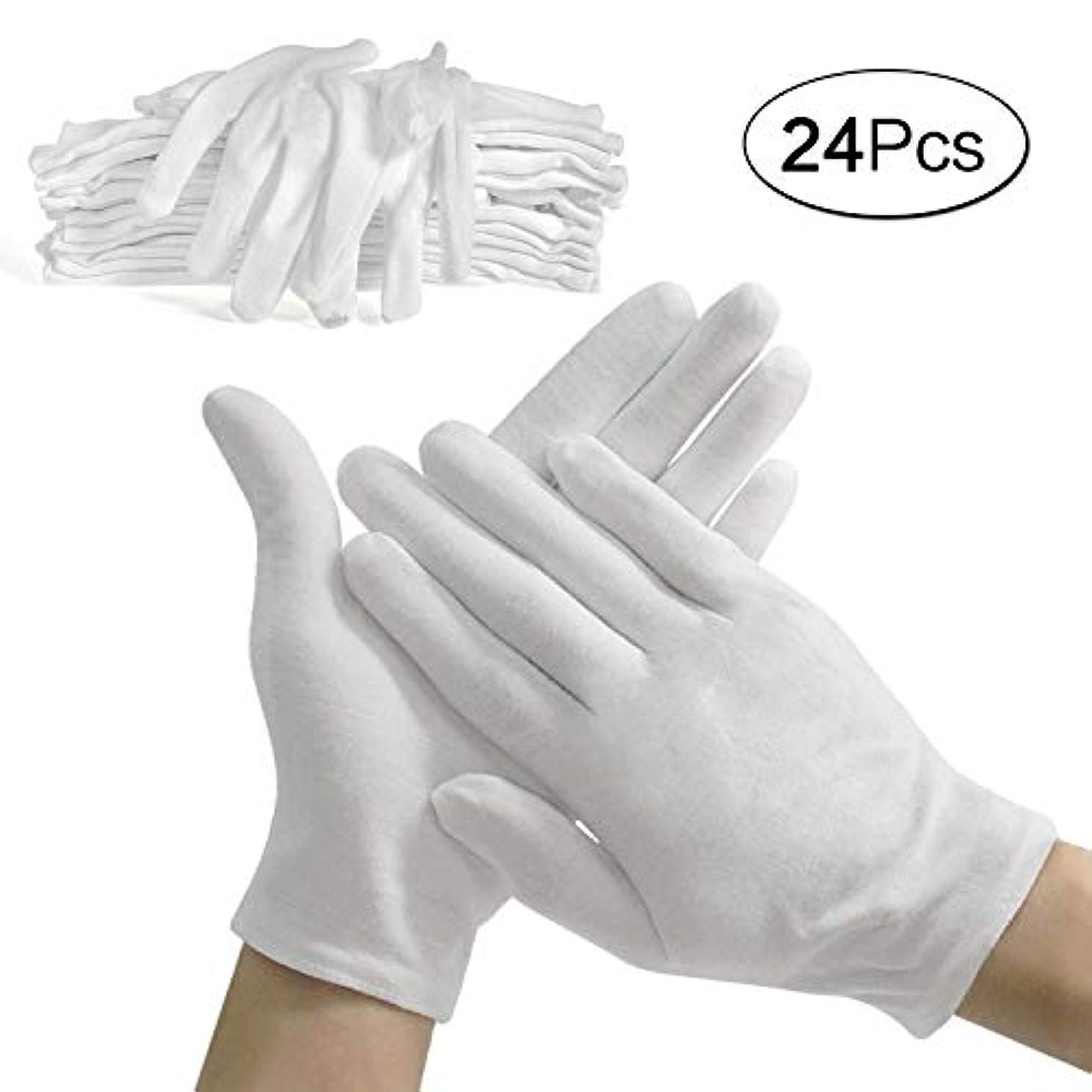 蚊津波おコットン手袋 綿手袋 手荒れ 純綿100% 使い捨て 白手袋 薄手 手袋 レディース 12双組 白 M