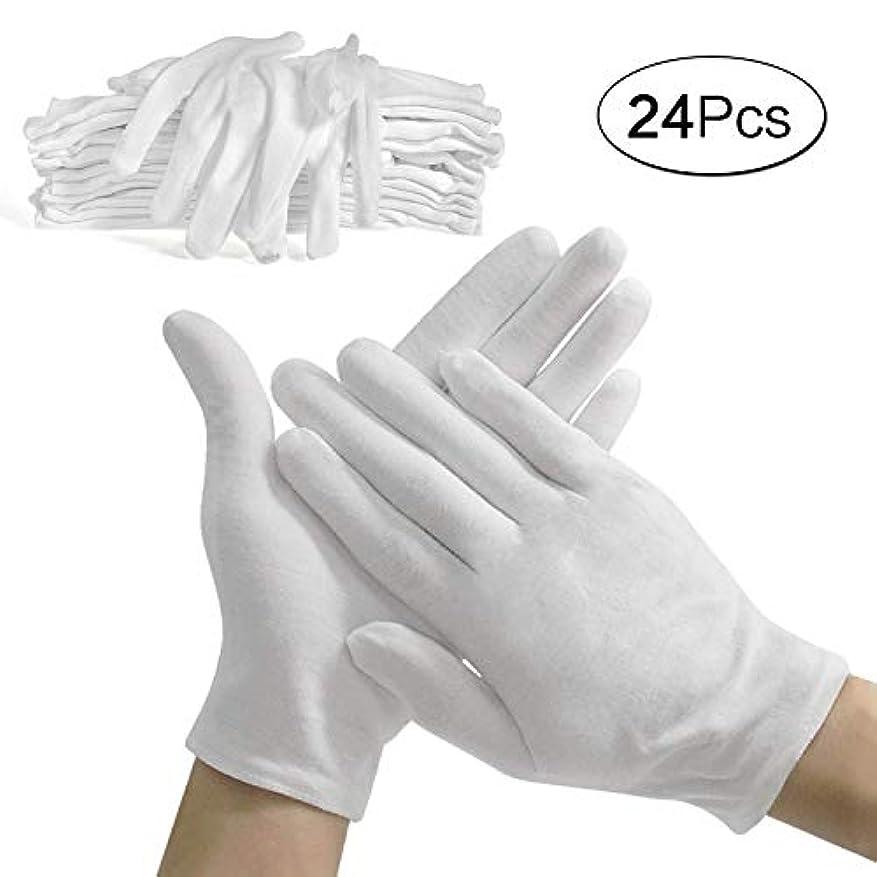 勤勉な気付くぬいぐるみコットン手袋 綿手袋 手荒れ 純綿100% 使い捨て 白手袋 薄手 手袋 レディース 12双組 白 M