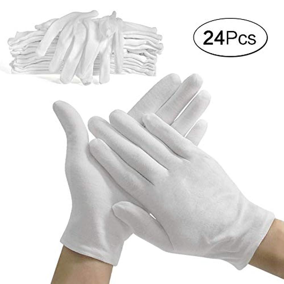 細菌考古学者アサートコットン手袋 綿手袋 手荒れ 純綿100% 使い捨て 白手袋 薄手 手袋 レディース 12双組 白 M