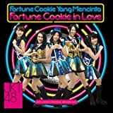 JKT48「恋するフォーチュンクッキー」<CD+DVD>日本向け特別盤