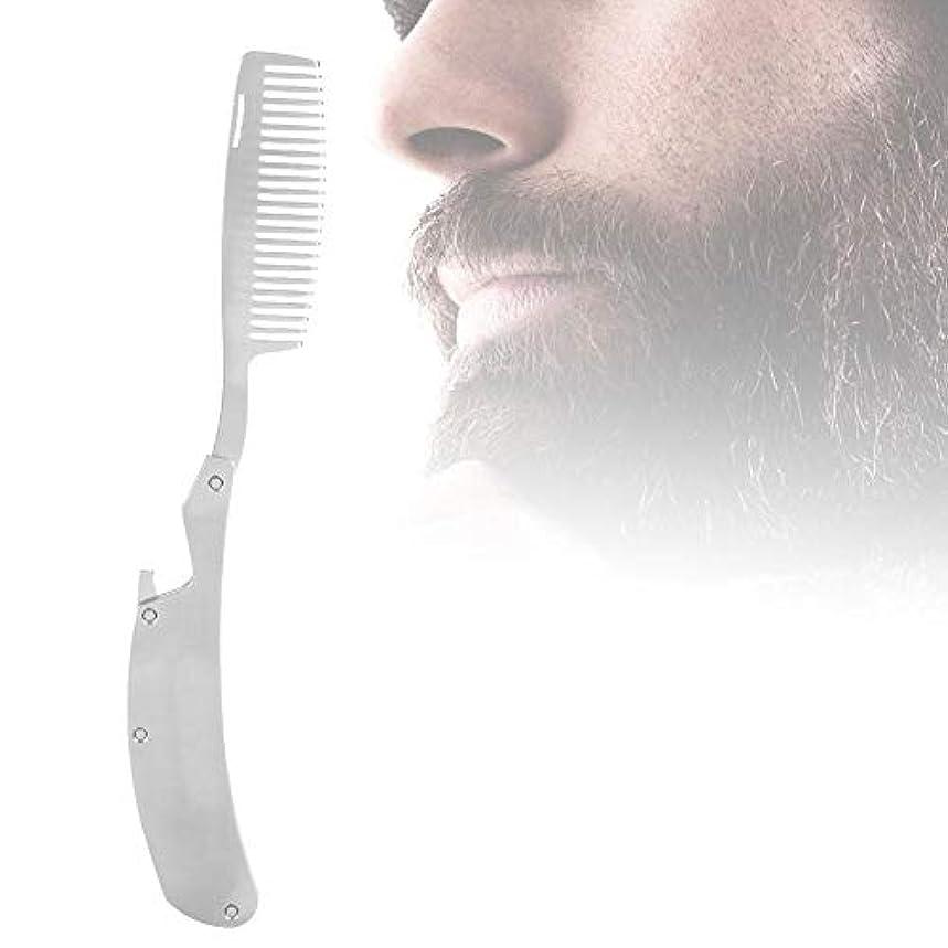 ひげのブラシと櫛、ひげ、頭髪、および口ひげのためのポケットの口ひげを形作る携帯用ステンレス鋼のひげの櫛折りたたみ、ポケットサイズ、丈夫、男性用