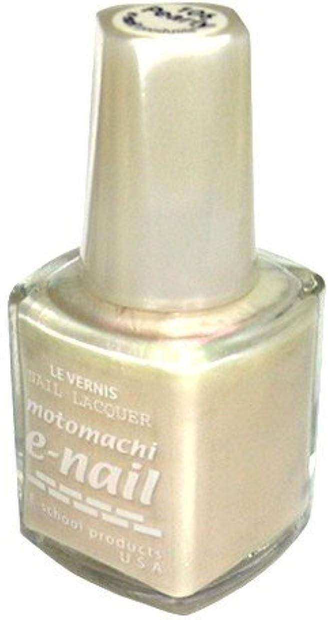 またはラフレシアアルノルディうなずくe-nail ネイルラッカー #106 Pearly
