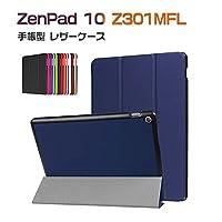 ZenPad 10 Z301MFL ケース 手帳型 レザー シンプルでおしゃれ ゼンパッド 10 手帳タイプ レザーカバー android ASUS エイスース おすすめ おしゃれ タブレットケース 良品IT (グリーン)