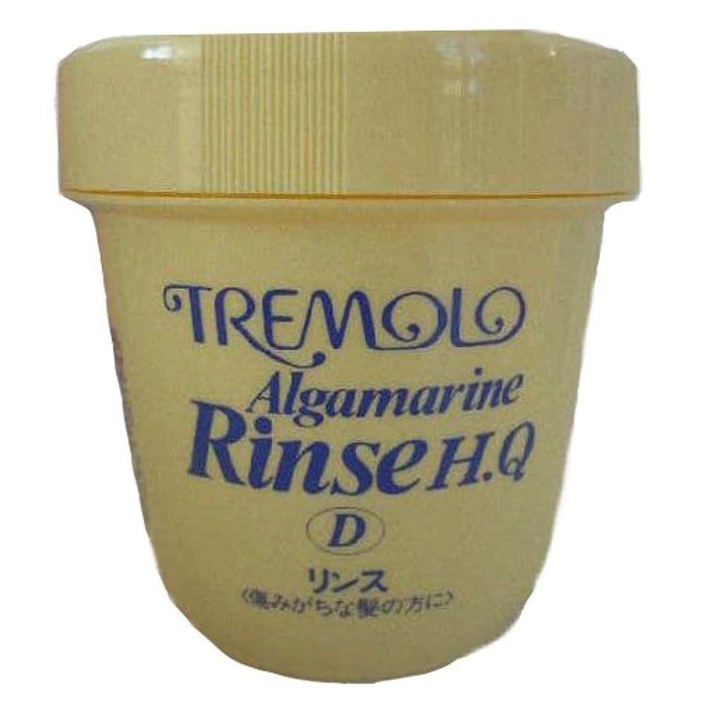 前提冷えるピアトレモロアルグマリーン(リンス) 1kg