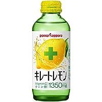 pokka sapporo 螯合柠檬 碳酸饮料