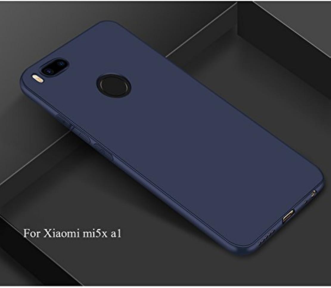ベンチ教科書保険Jicorzo - 小米科技MI6 MI 6 M6用小米科技マイル5倍Mi5x電話カバー用1ケース超薄型フロストソフトシリコンTPUケースA1小米科技マイル