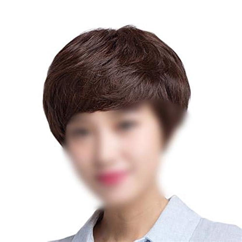住居市民家事をするYOUQIU 前髪自然現実的なかつらウィッグとの完全なハンド織実髪レディースショートカーリーヘア (色 : Natural black)