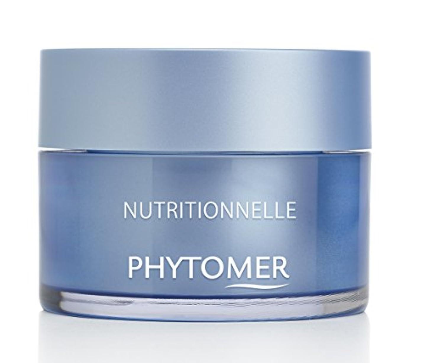 神のかび臭いリークPhytomer Nutritionnelle Dry Skin Rescue Cream 50ml並行輸入品