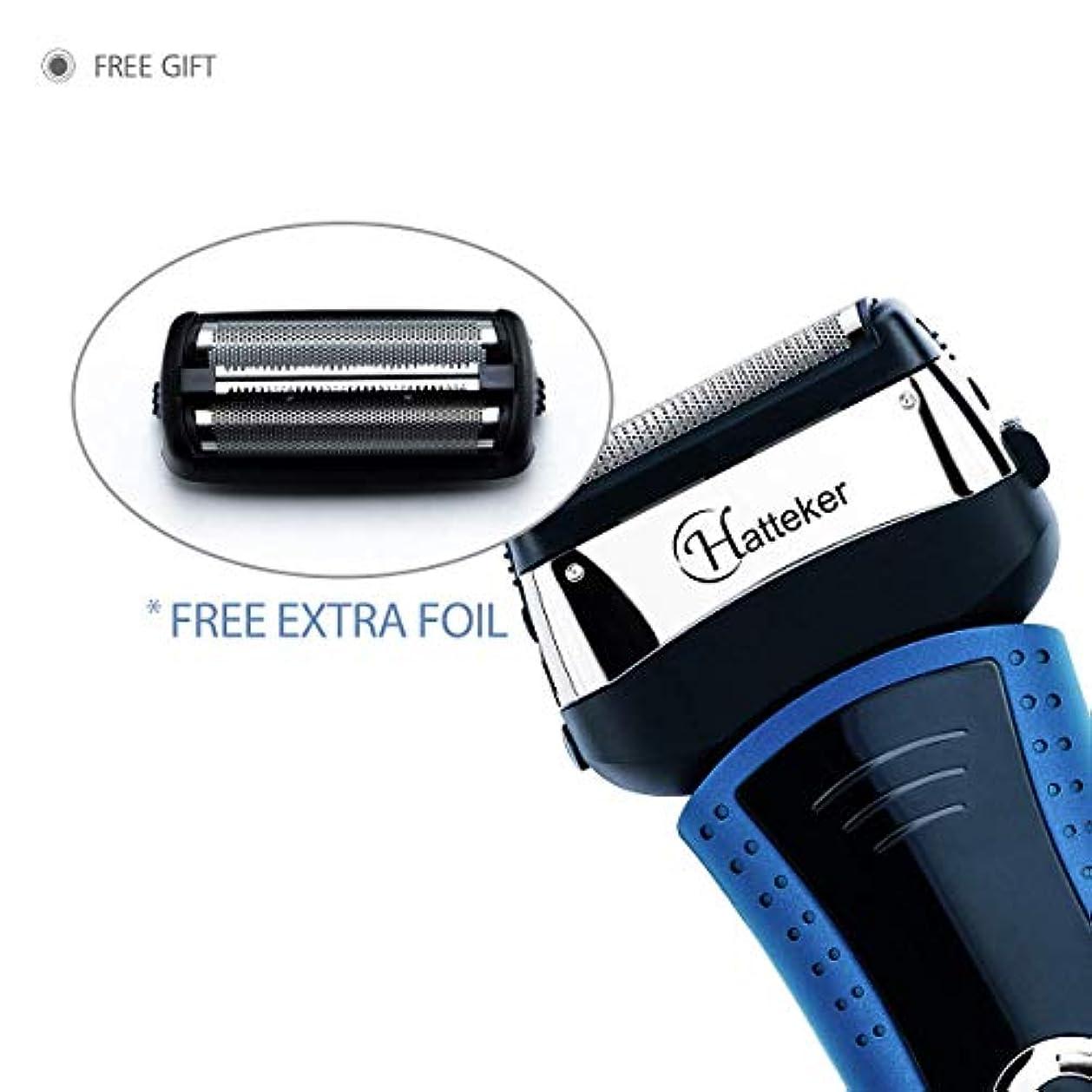 メンズシェーバー ひげそり 電動髭剃り 往復式シェーバー 3枚刃 USB充電式 LEDディスプレイ お風呂剃り & 丸洗可 替刃付き