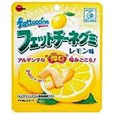 ブルボン フェットチーネグミ (レモン味) 50g×30(10×3)袋入
