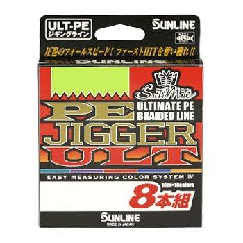 サンライン ソルティメイトPEジガー ULT8本組