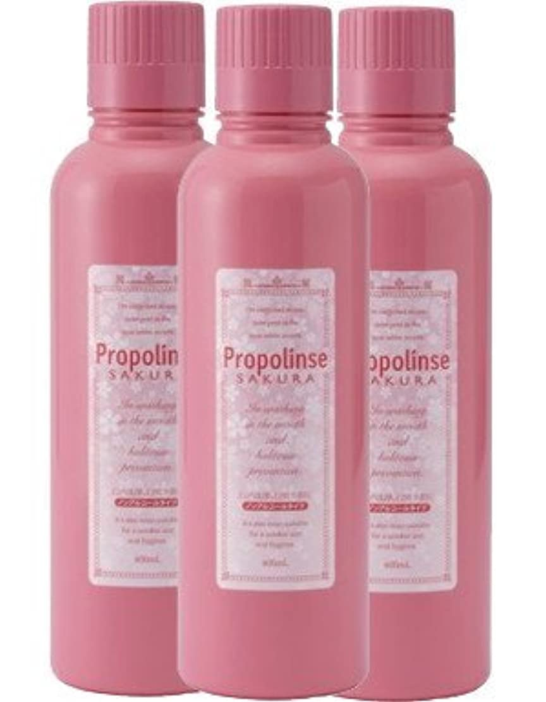 ホールドオール気づかない自発的Propolinse ピエラス プロポリンス マウスウォッシュ サクラ 600ML*3本 本体 ノンアルコール 低刺激タイプ