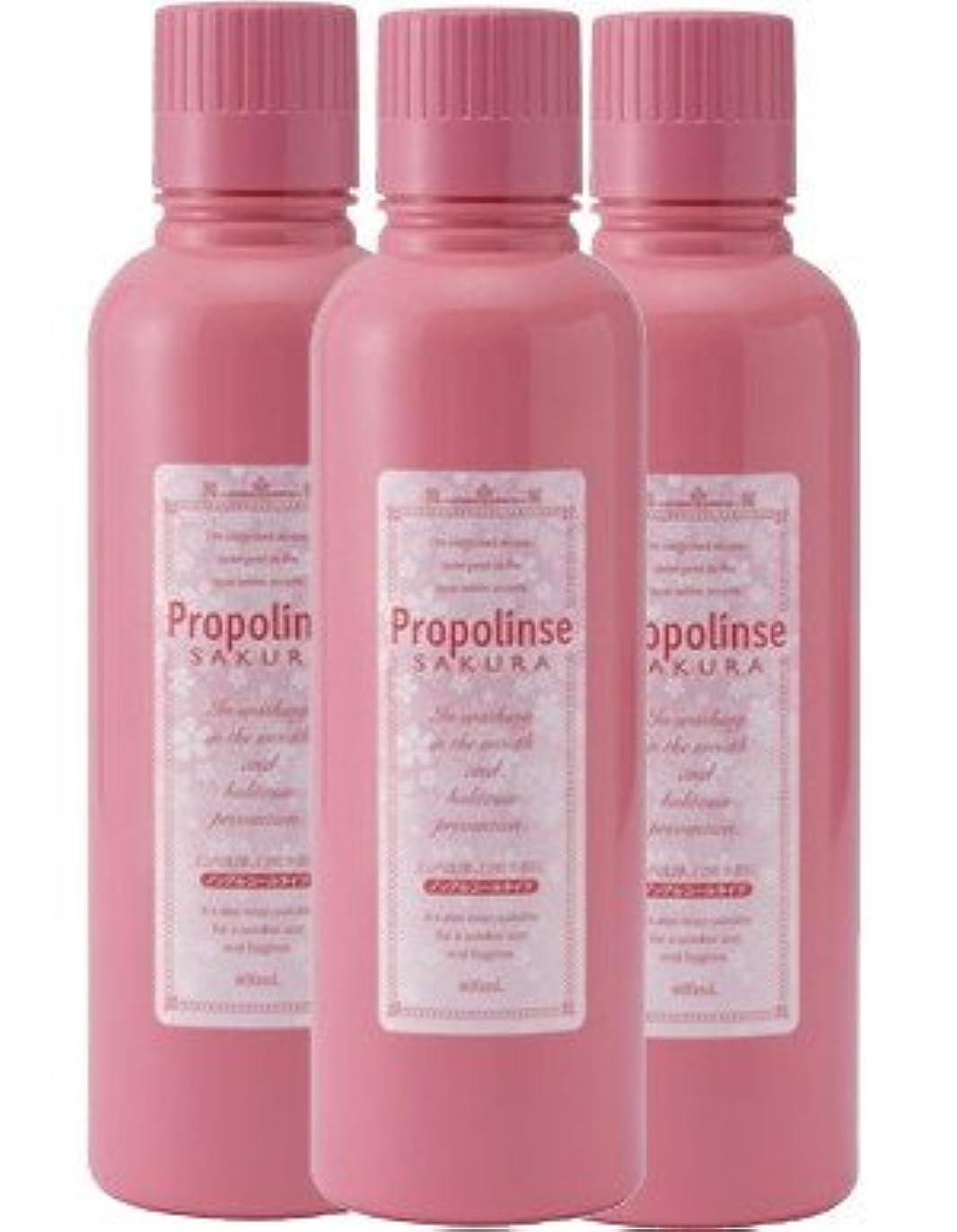 そのような鉛感覚Propolinse ピエラス プロポリンス マウスウォッシュ サクラ 600ML*3本 本体 ノンアルコール 低刺激タイプ