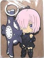 Fate Grand Order ラバーキーホルダー マシュ キリエライト
