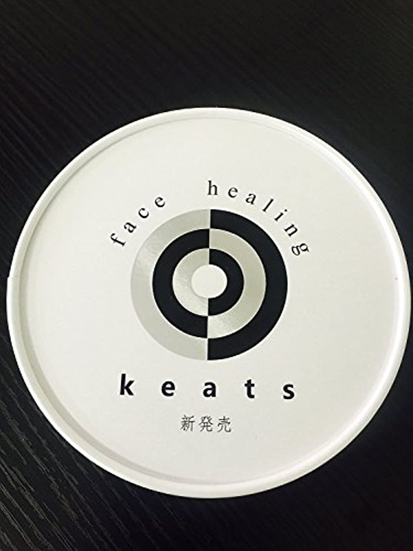 Keats キーツ ストレッチ I シート  60枚入り