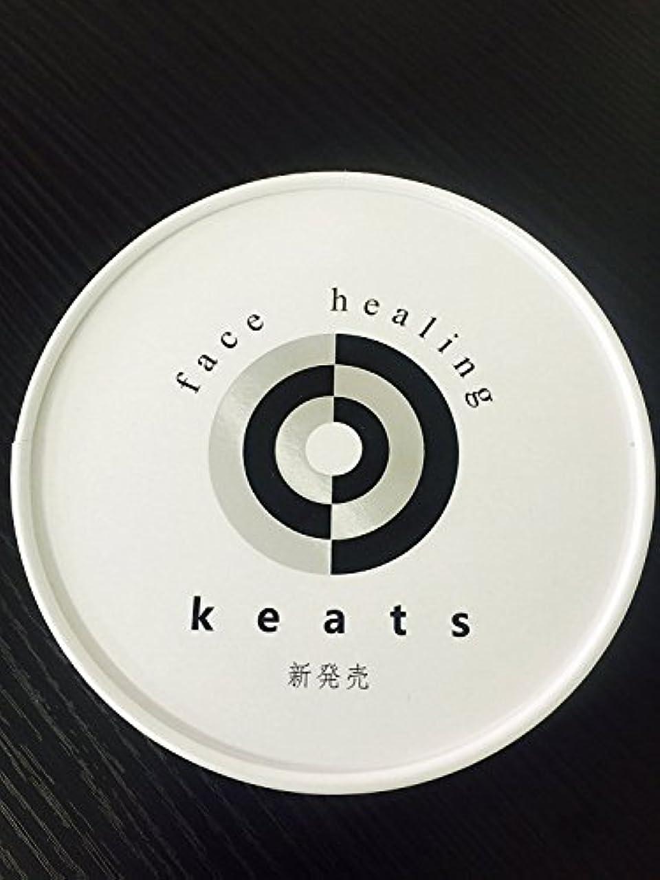 コンテンツ調整可能西Keats キーツ ストレッチ I シート  60枚入り