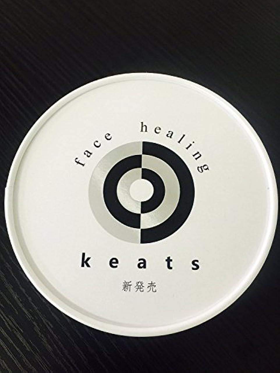 模倣ささやき男性Keats キーツ ストレッチ I シート  60枚入り