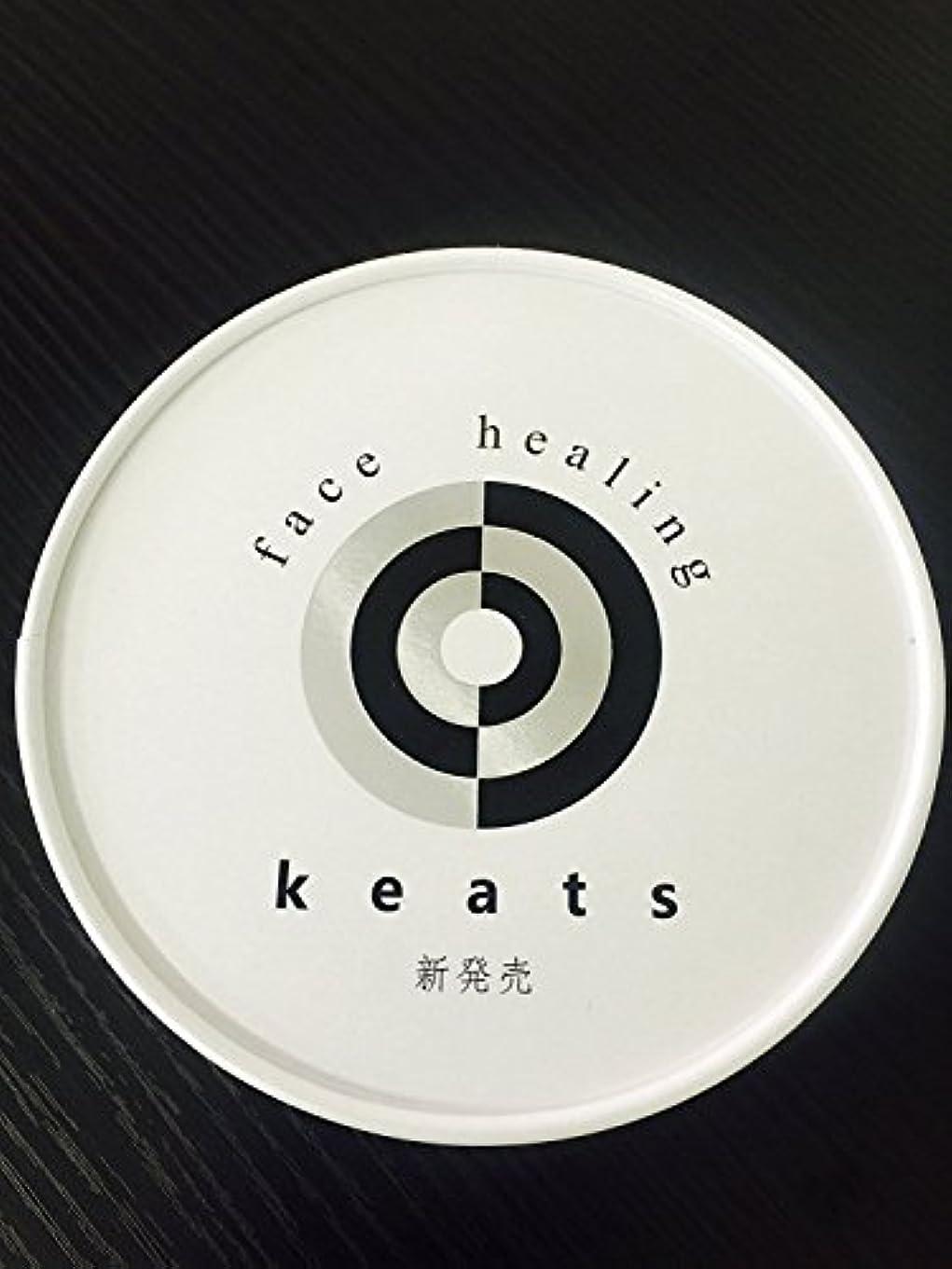 中毒ベーカリー概してKeats キーツ ストレッチ I シート  60枚入り