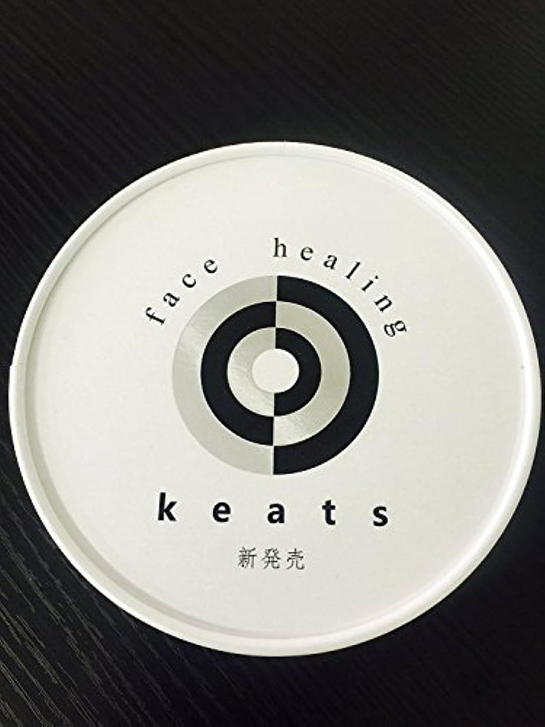 哲学者システム衰えるKeats キーツ ストレッチ I シート  60枚入り
