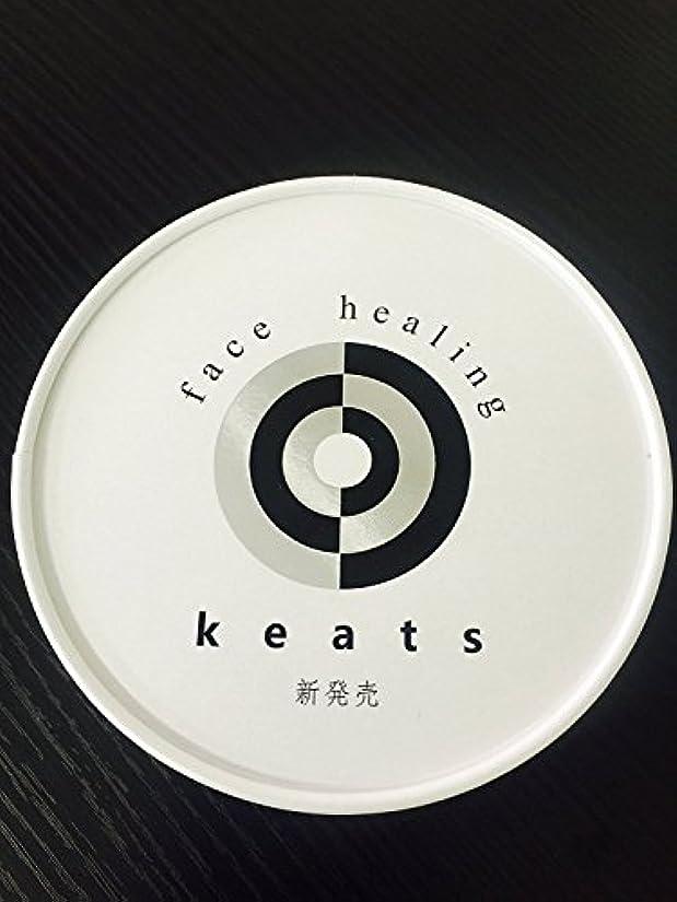 ドキドキ実用的水素Keats キーツ ストレッチ I シート  60枚入り