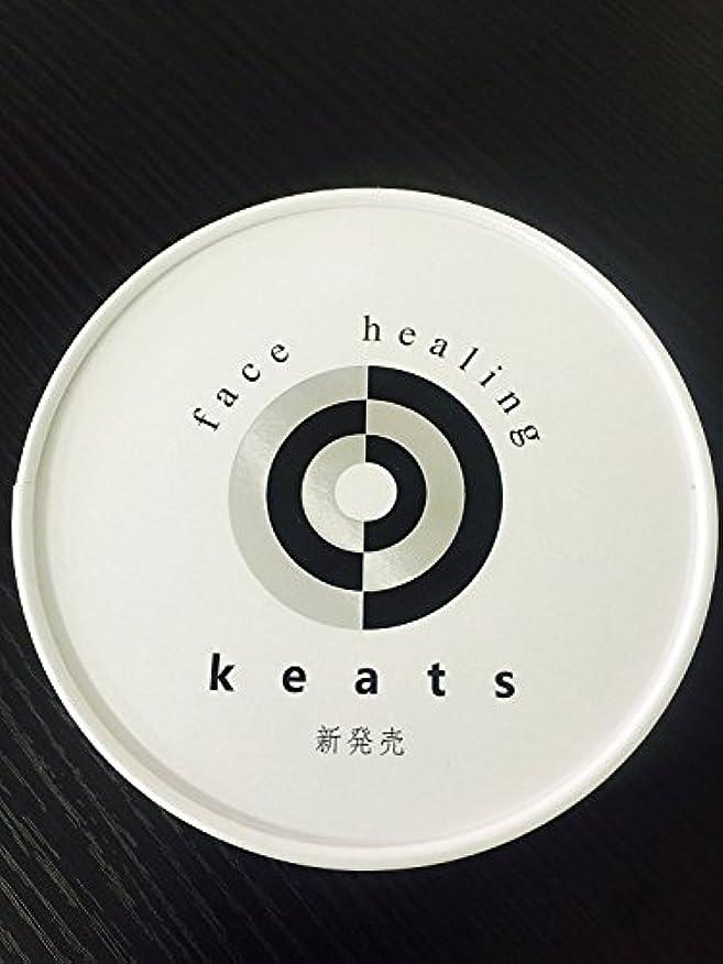 作物運動警戒Keats キーツ ストレッチ I シート  60枚入り