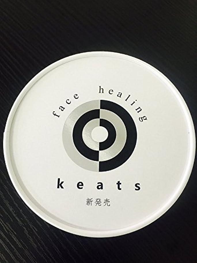 スラムスカイ甘いKeats キーツ ストレッチ I シート  60枚入り
