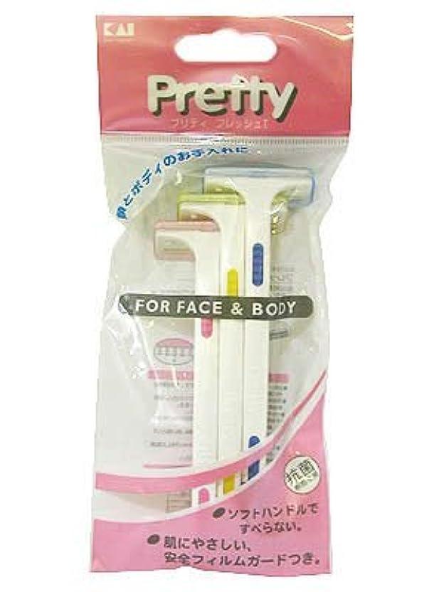 ワイドやる部女性用カミソリ プリティーフレッシュT FRT-3P9 ×10個セット