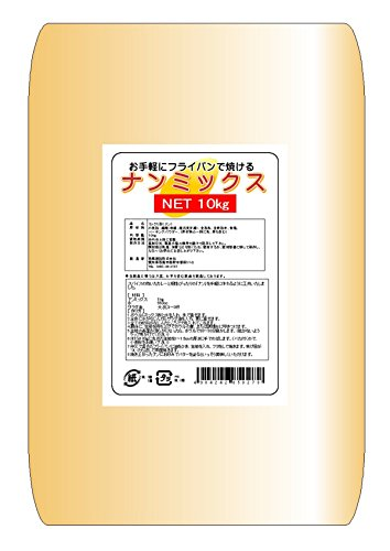 西尾製粉 ナンミックス 10kg