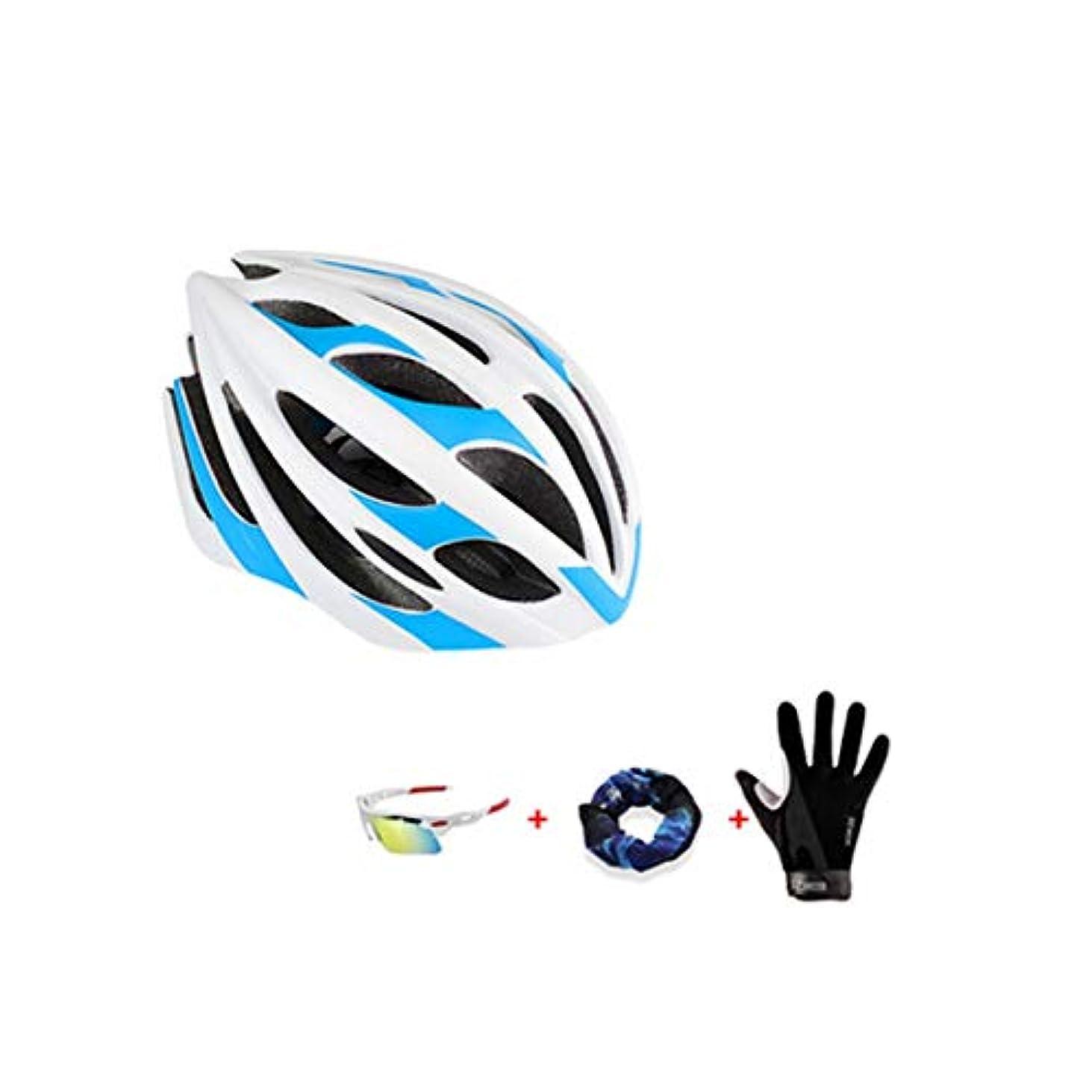 エッセイ語潮CQIANG エアフロー自転車用ヘルメット、インモールド補強スケルトン、追加保護、57?62cm頭の円周に適し、赤、青 ComfortSafety