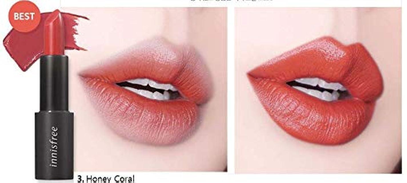 セラー行うママ[イニスフリー] innisfree [リアル フィット リップスティック 3.1g - 2019 リニューアル] Real Fit Lipstick 3.1g 2019 Renewal [海外直送品] (03. ハニー...