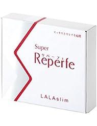スーパーリパーフェ ララスリム 錠剤タイプ×2箱