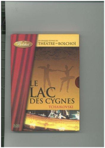チャイコフスキー : バレエ「白鳥の湖」 [DVD]