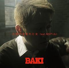 BAKI「大阪で生まれた女 feat.RSP(Ai)」のジャケット画像