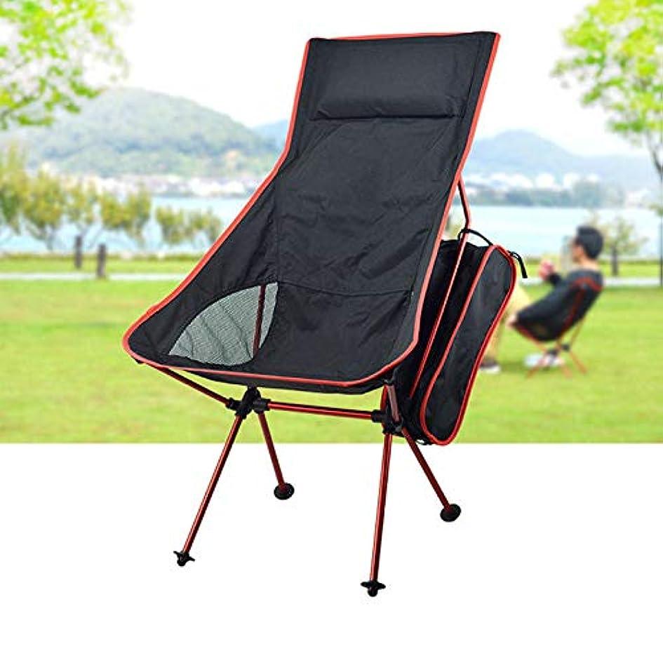 振幅ペデスタル香りポータブル 折りたたみ椅子 キャンプ 枕付き 超軽量 釣り ピクニック 最大荷重120kg レッド 93344377822
