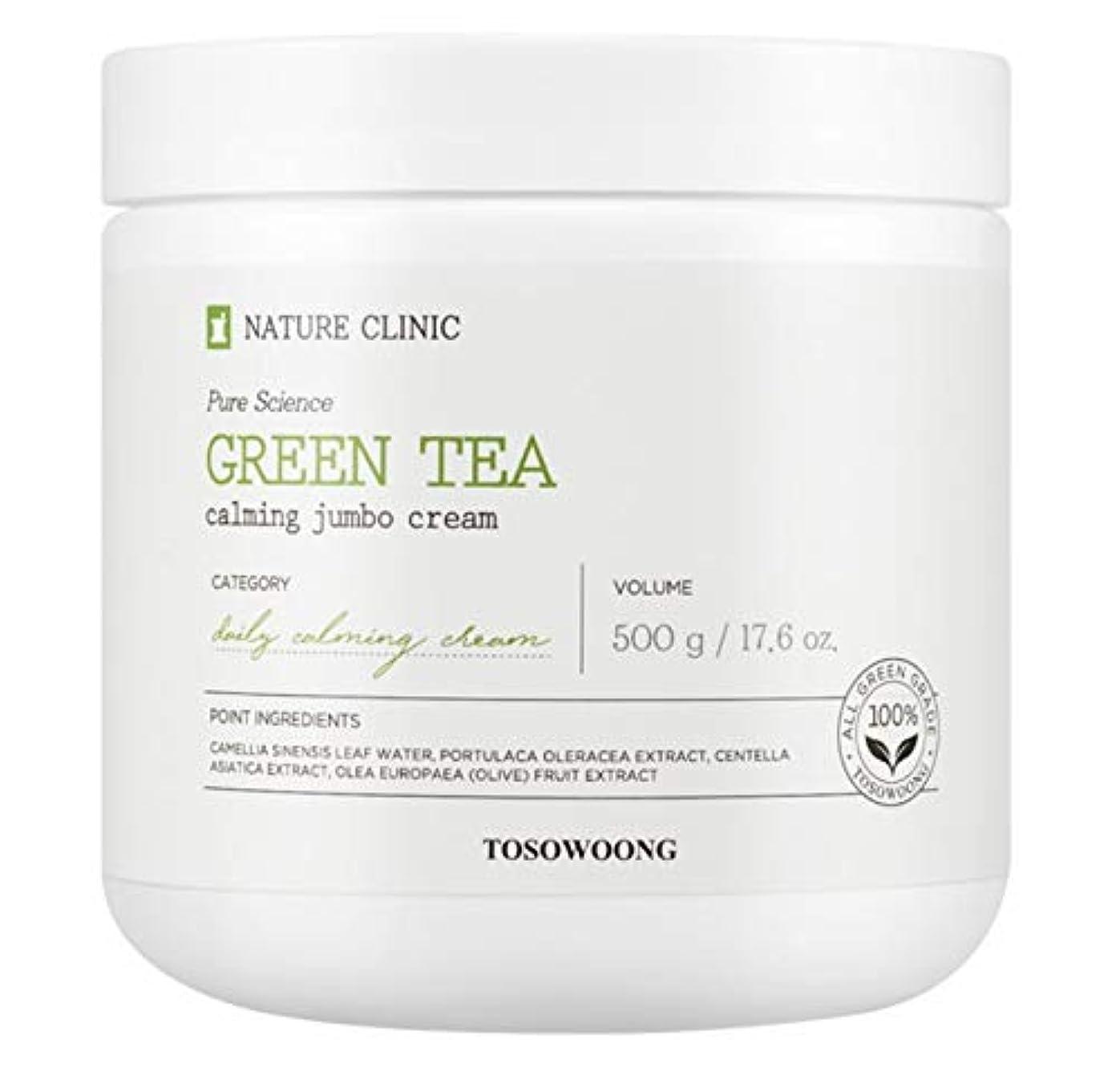 辞任ゲージオーストラリア人[TOSOWOONG] トソウン緑茶水分クリーム 500g / TOSOWOONG GREEN TEA CREAM 500g / NATURAL MOISTURE SOOTHING CALMING [並行輸入品]