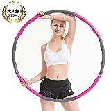 フラフープ TAKU STORE ダイエット 痩せる 有酸素運動 室内 組み立て式 運動器具 女性 柔らかい サイズ調整可 大人 子供用 自宅 人気プレゼント ピンク HLQ-New