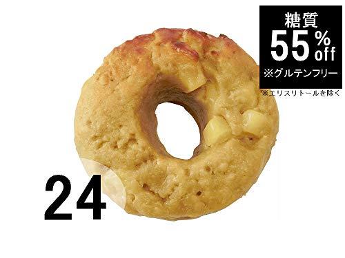 グルテンフリー 糖質55%OFF 低糖質ベーグル[小松菜&チーズ] (24個)【小麦粉・卵・乳不使用 玄米パン】