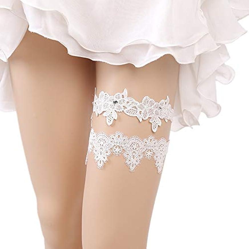 高度な地理水平花嫁ガーター 花嫁のための結婚式のガーターガーター花嫁のための白の結婚式のガーターベルトレースブライダルガーター2ピース 花嫁の装飾 (Color : White, Size : Free size)