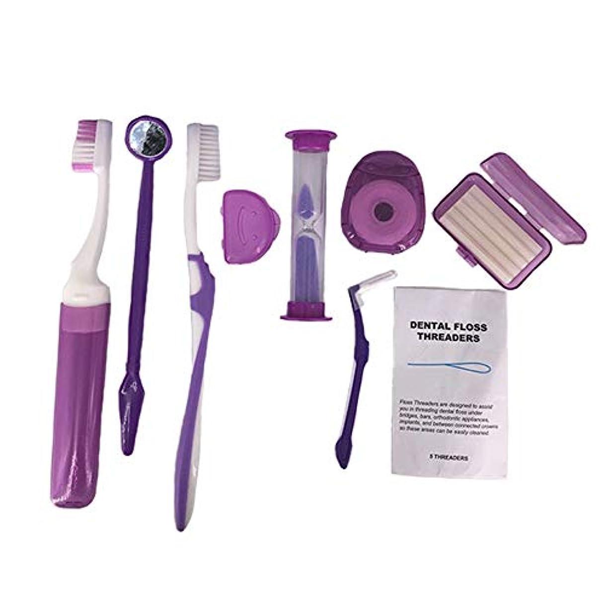 近代化本物の受け入れたZHQI-HEAL オーラルクリーンツール8ピース/オーラルケアキット歯ホワイトニングスーツ歯ブラシ歯間ブラシデンタルフロス口鏡061 (色 : Purple)