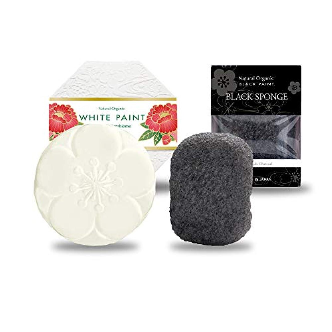 安定したスイング多数のプレミアムホワイトペイント120g&ブラックスポンジ 洗顔セット